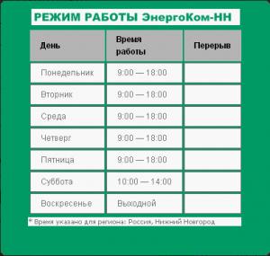 20362151_w640_h640_bezymyannyj